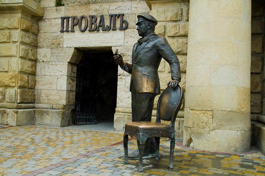 Пятигорский Провал, статуя Остапа Бендера,