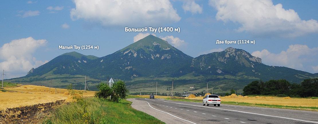Вершины Бештау, названия, высота, Большой Тау, Малый Тау, Два Брата