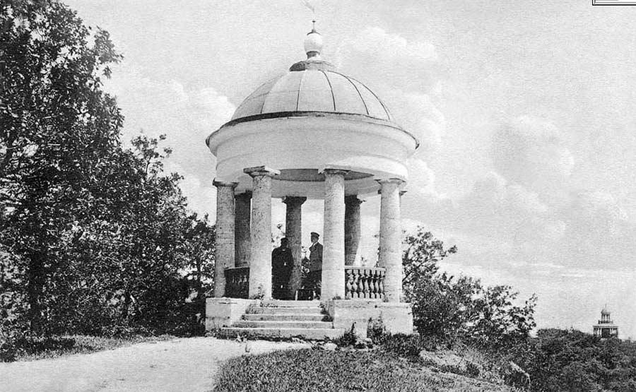 Эолова Арфа, старое ретро-фото, город Пятигорск