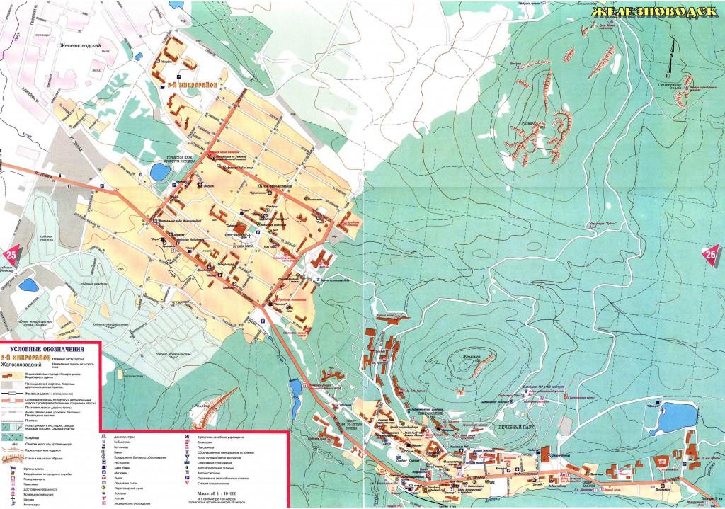 Карта города Железноводска с улицами, на карте города отмечены  санатории Железноводска, достопримечательности, магазины, кафе, бары, рестораны,  минеральные источники, пансионаты, рынки и многое другое