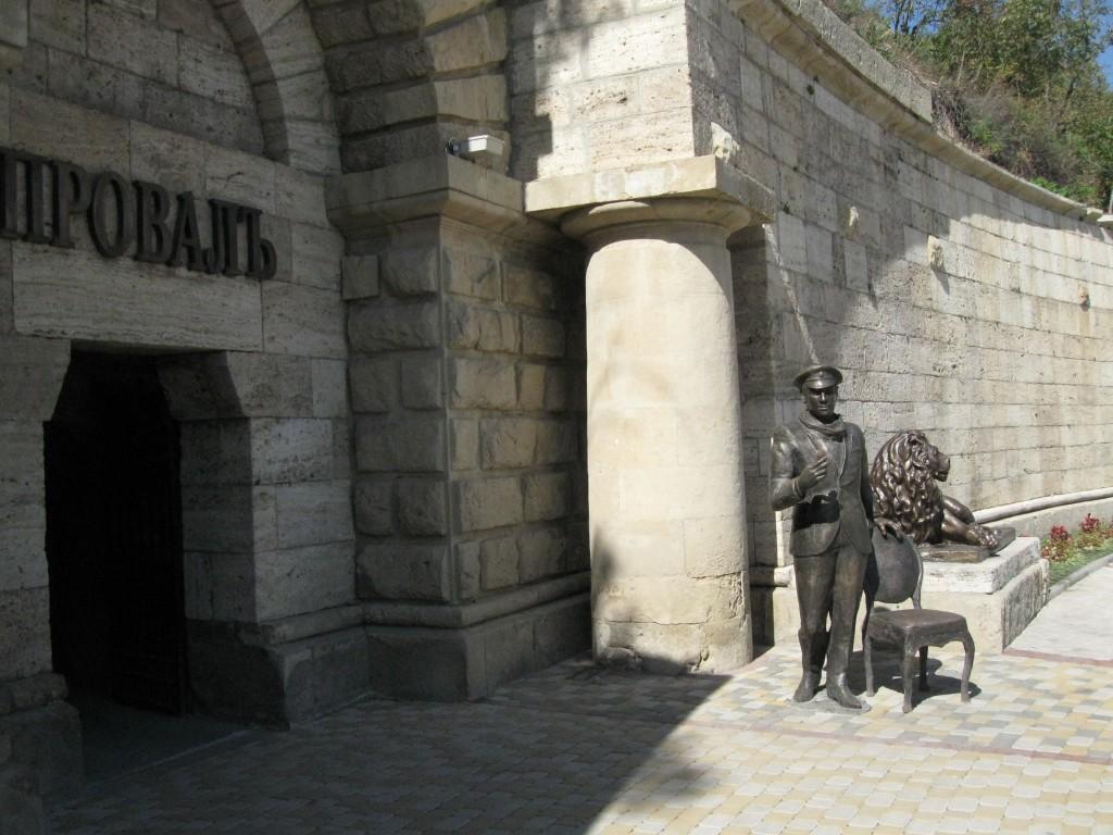 Памятник Остапу Бендеру у входа в Провал. Достопримечательности города Пятигорска.